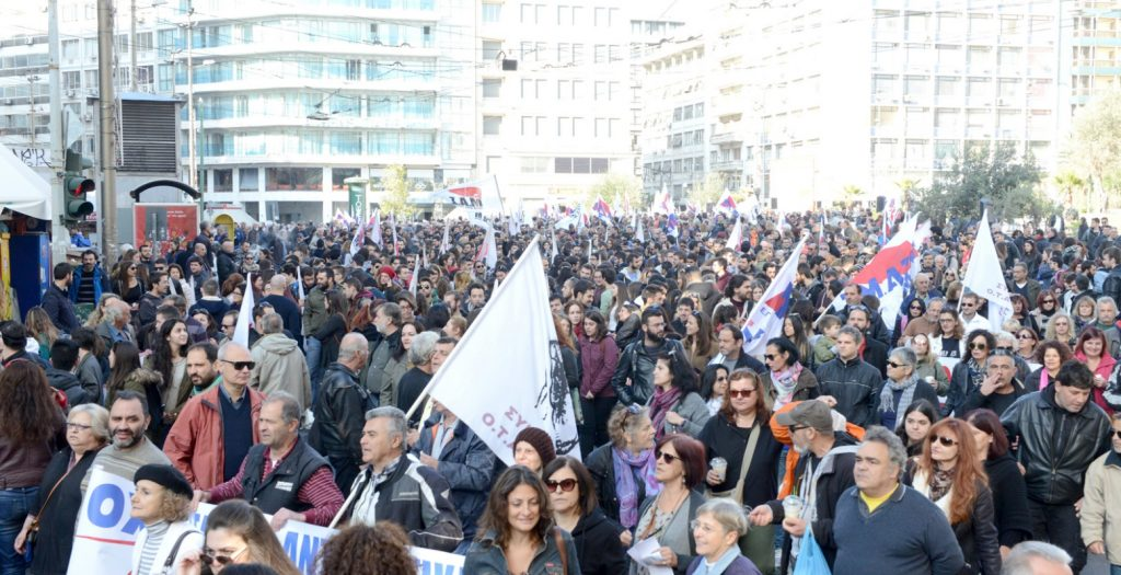 ΠΑΜΕ: Πορείες και συγκεντρώσεις σήμερα σε όλη την Ελλάδα | Pagenews.gr