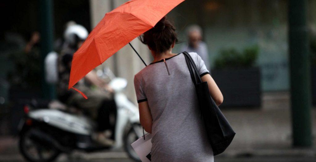 Καιρός σήμερα: Βροχές και πτώση της θερμοκρασίας | Pagenews.gr