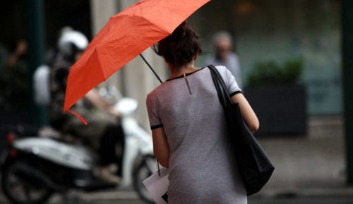 Καιρός: Η πρόγνωση για σήμερα, Κυριακή (17/6/18) | Pagenews.gr