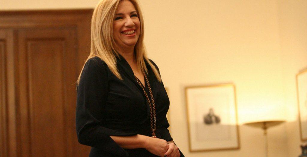 Φώφη Γεννηματά: Συνάντηση με τον Σπύρο Λυκούδη | Pagenews.gr