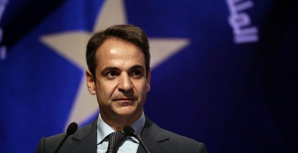 Οι 12+1 προτάσεις Μητσοτάκη για την πάταξη της διαφθοράς | Pagenews.gr