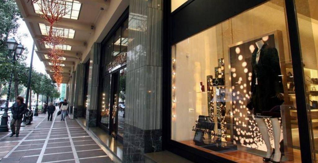 Εορταστικό ωράριο Χριστουγέννων 2016: Πότε θα είναι ανοικτά τα μαγαζιά   Pagenews.gr
