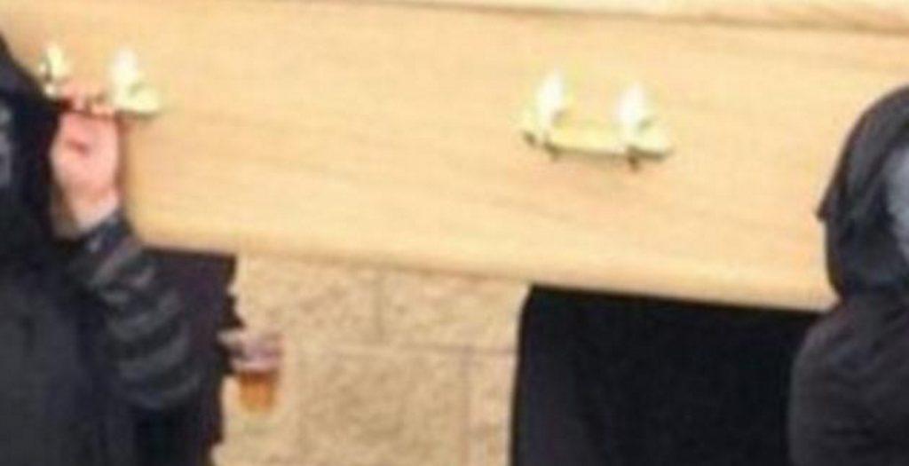 Τουλάχιστον έχουν χιούμορ: Οπαδοί έκαναν την κηδεία ιστορικής ομάδας! (ΦΩΤΟ) | Pagenews.gr