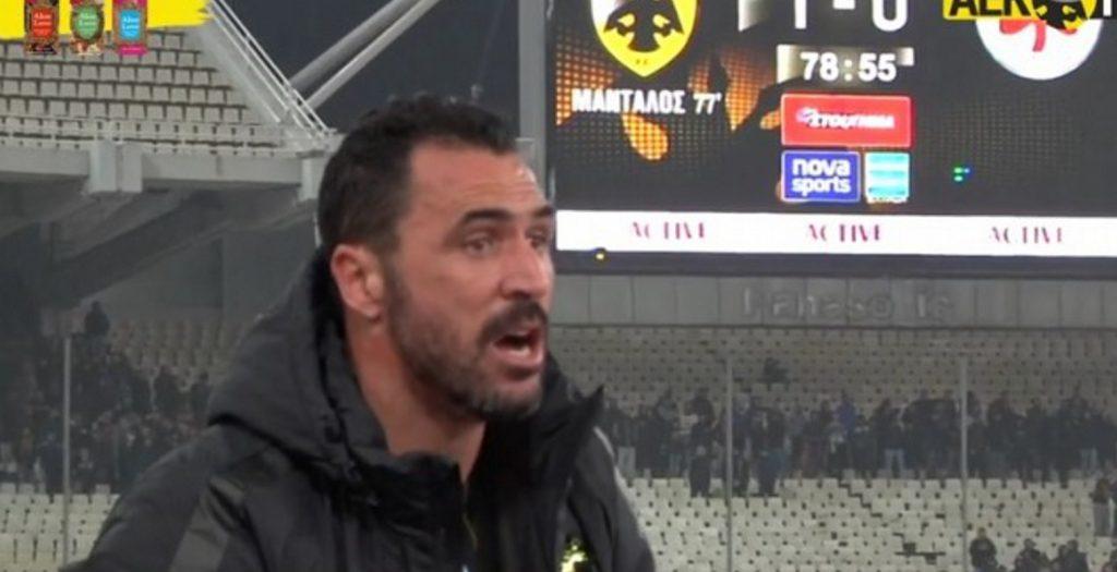 Τρελάθηκε ο Αλμέιδα στον πάγκο της ΑΕΚ! (vid) | Pagenews.gr