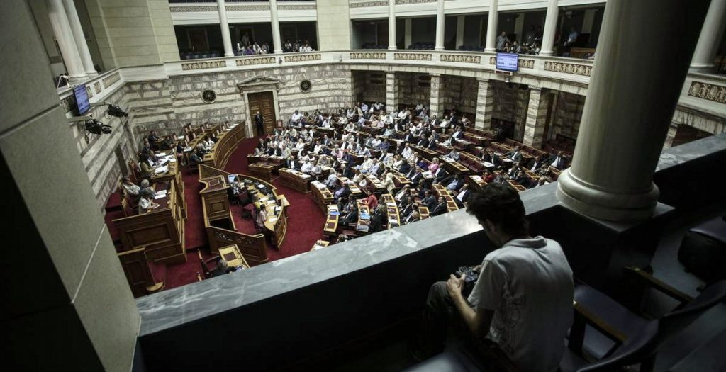 Εβδομάδα προαπαιτουμένων στη Βουλή για τη δεύτερη αξιολόγηση   Pagenews.gr