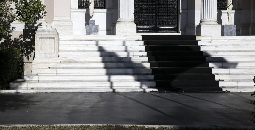 Μαξίμου: Η ΝΔ χρειάζεται φροντιστήριο οικονομικών | Pagenews.gr