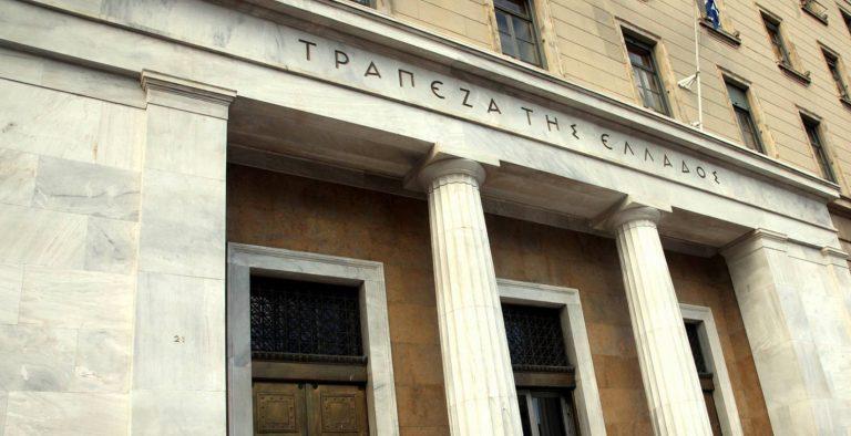 Τράπεζα της Ελλάδος: Προβλέπει επιτάχυνση της ανάπτυξης μεσοπρόθεσμα | Pagenews.gr