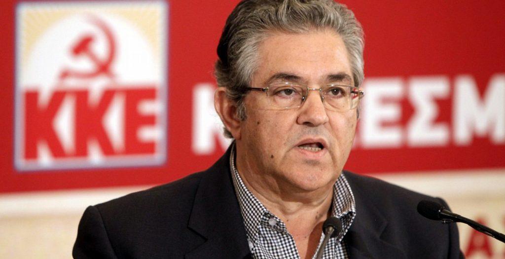 Στην πρεσβεία της Κούβας ο Δ. Κουτσούμπας | Pagenews.gr