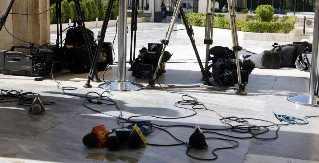 Τηλεοπτικές άδειες: Μόνο έξι κανάλια κατέθεσαν φάκελο στο ΕΣΡ   Pagenews.gr