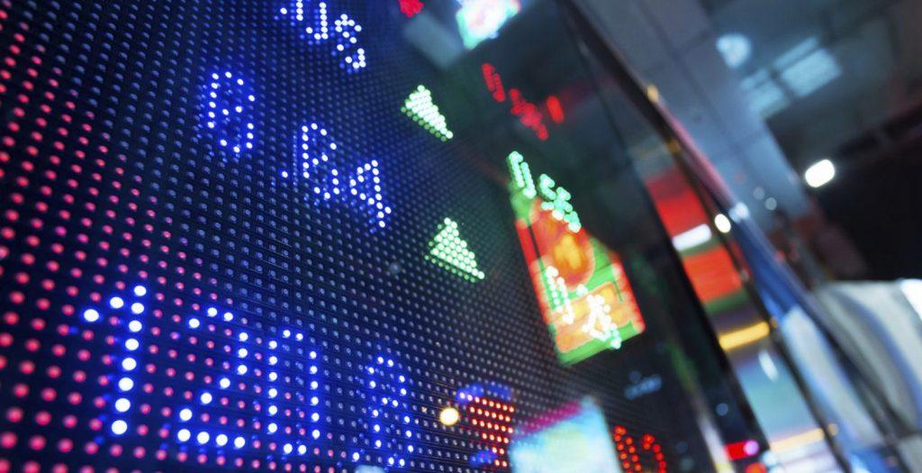 Διορθωτικές… απώλειες στη Wall Street   Pagenews.gr