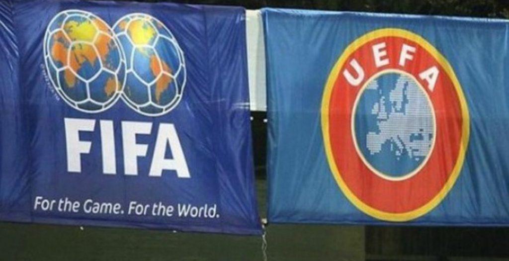 Ενήμερες FIFA-UEFA που μιλούν για Grexit! | Pagenews.gr