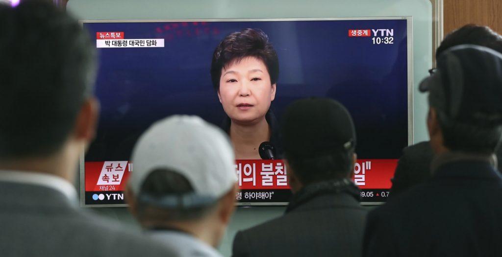 Ν. Κορέα: «Λυγίζει» υπό το βάρος του σκανδάλου η πρόεδρος Παρκ | Pagenews.gr