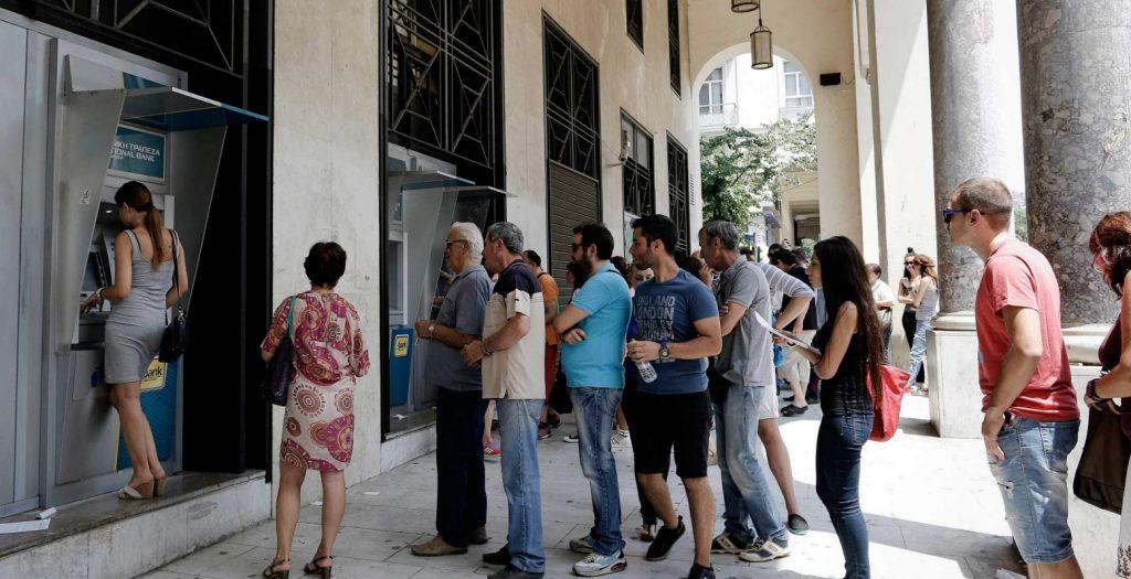 Έρχεται νέα χαλάρωση των capital controls | Pagenews.gr
