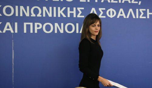 Αχτσιόγλου: Με μικρά και σταθερά βήματα η καταπολέμηση της ανεργίας | Pagenews.gr