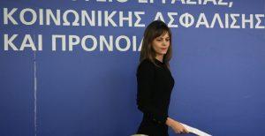 Αχτσιόγλου για το νομοσχέδιο: Η πλευρά που υπηρετούμε είναι των εργαζομένων δεν είναι άλλη | Pagenews.gr