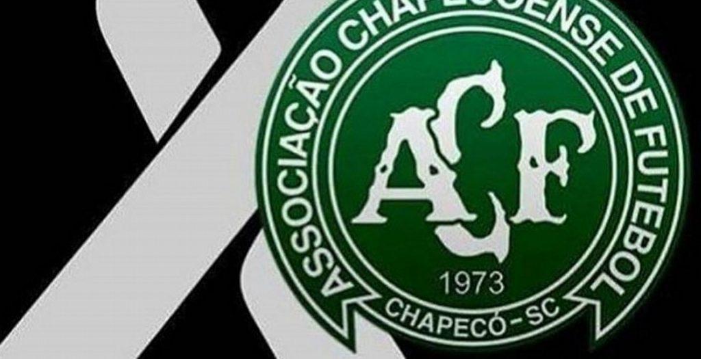 Η Βραζιλία αποχαιρετά τα θύματα της Σαπικοένσε   Pagenews.gr