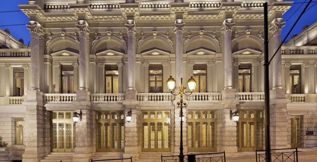 Εθνικό Θέατρο: Το πρόγραμμα την περίοδο των γιορτών   Pagenews.gr