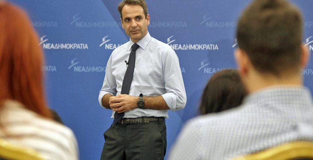 Νέα Δημοκρατία: Ξεκαθαρίζει τη θέση της για το Σκοπιανό, υπό τη σκιά της συνάντησης Τσίπρα- Ζάεφ   Pagenews.gr