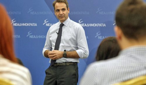 Μητσοτάκης; Η κυβέρνηση κοροϊδεύει τους ένστολους   Pagenews.gr