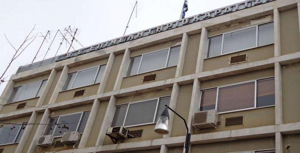 Αναβολή στη συνεδρίαση του ΕΒΕ Καρδίτσας λόγω έλλειψης απαρτίας | Pagenews.gr