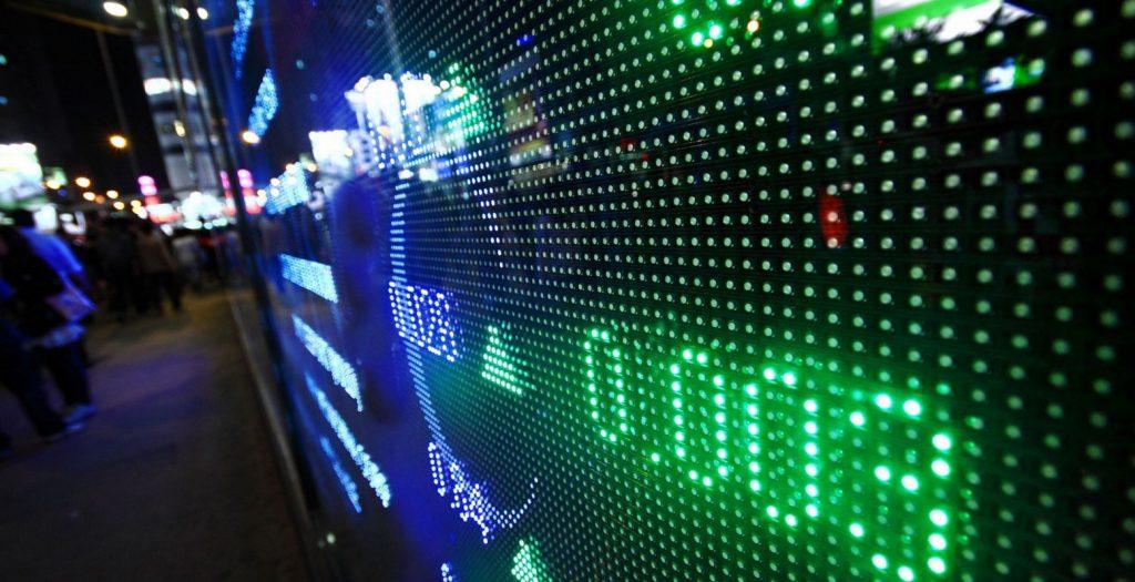 Σε θετική τροχιά τα ασιατικά χρηματιστήρια | Pagenews.gr