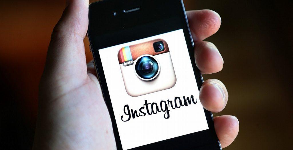 Instagram: Νέες προσθήκες επιλογών στην εφαρμογή | Pagenews.gr