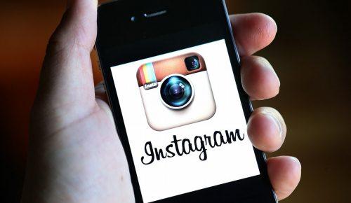 Instagram: Μεγάλες αλλαγές μετά την αυτοκτονία έφηβης | Pagenews.gr