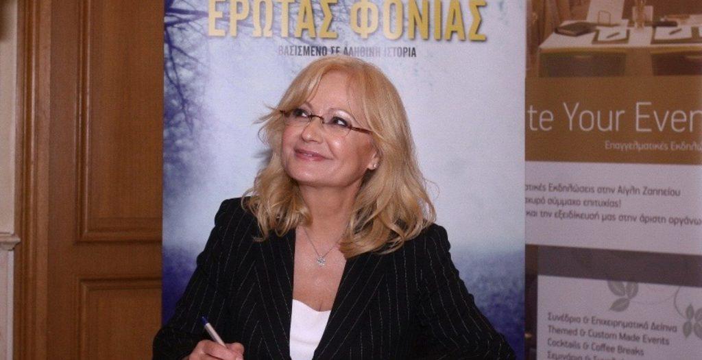 Ένας «Έρωτας Φονιάς»… στην Αίγλη Ζαππείου | Pagenews.gr