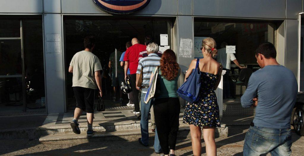 Έρχονται 10.000 θέσεις εργασίας από τον ΟΑΕΔ | Pagenews.gr