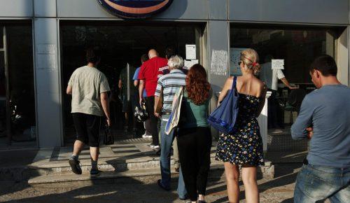 Θέσεις εργασίας: Αντίστροφή μέτρηση για τις νέες προκηρύξεις | Pagenews.gr