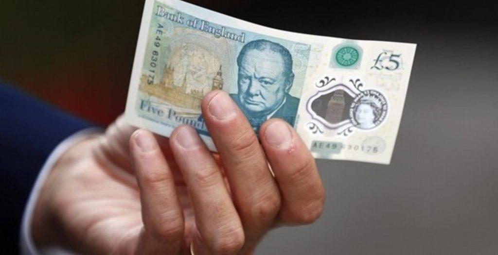 Βρετανία: Χορτοφάγοι εναντίον… χαρτονομίσματος | Pagenews.gr