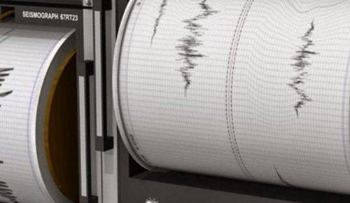 Σεισμός στη Λακωνία – Αισθητός σε όλη την Πελοπόννησο | Pagenews.gr