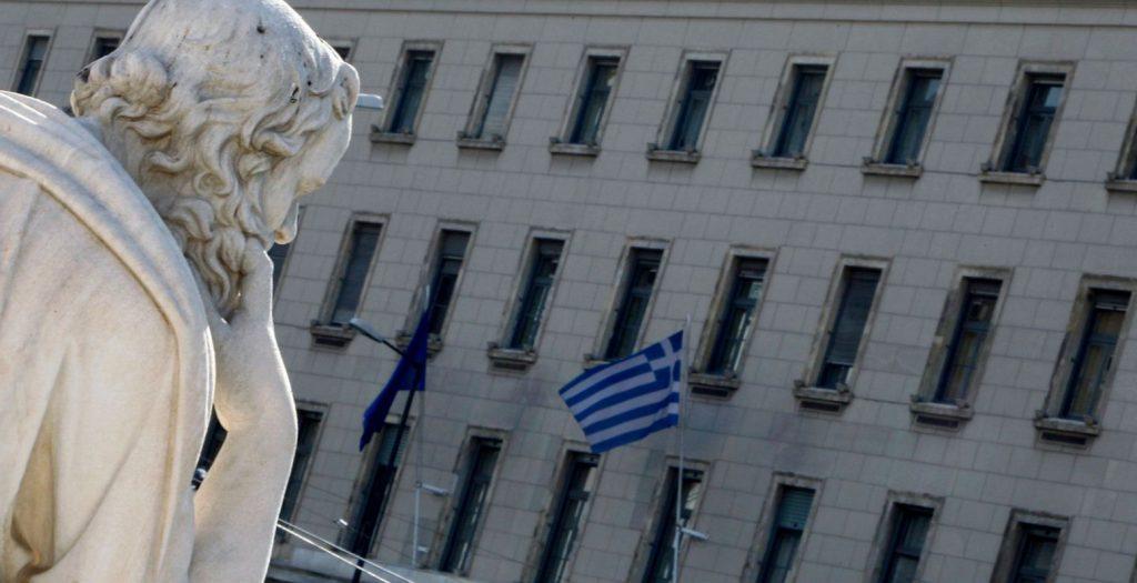 Handelsblatt: Ανακούφιση για τη συμφωνία στο Eurogroup   Pagenews.gr