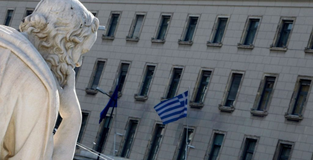 «Οδηγός… απαισιοδοξίας» από το BBG: Η Ελλάδα θα καταρρεύσει το 2017!   Pagenews.gr