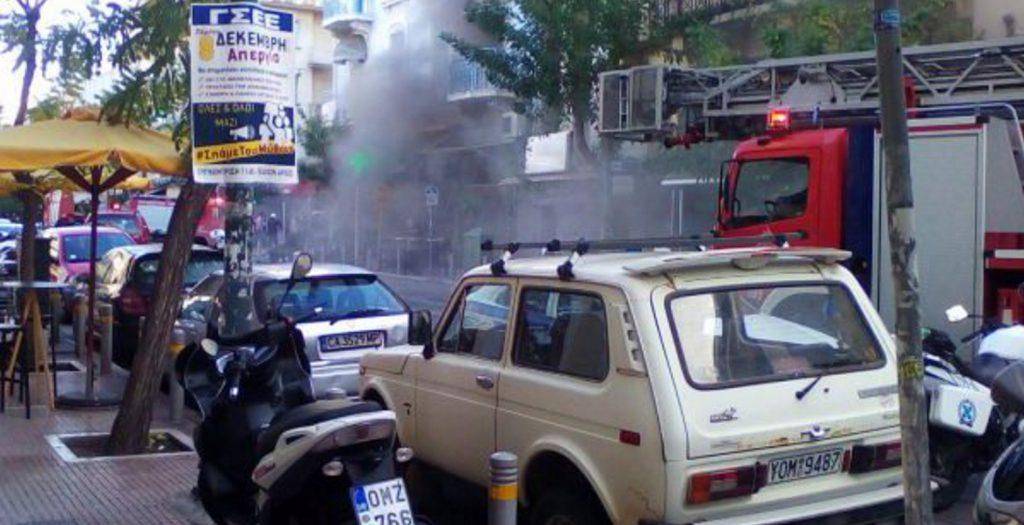 Διαρροή φρέον πίσω από τη φονική έκρηξη(;) | Pagenews.gr