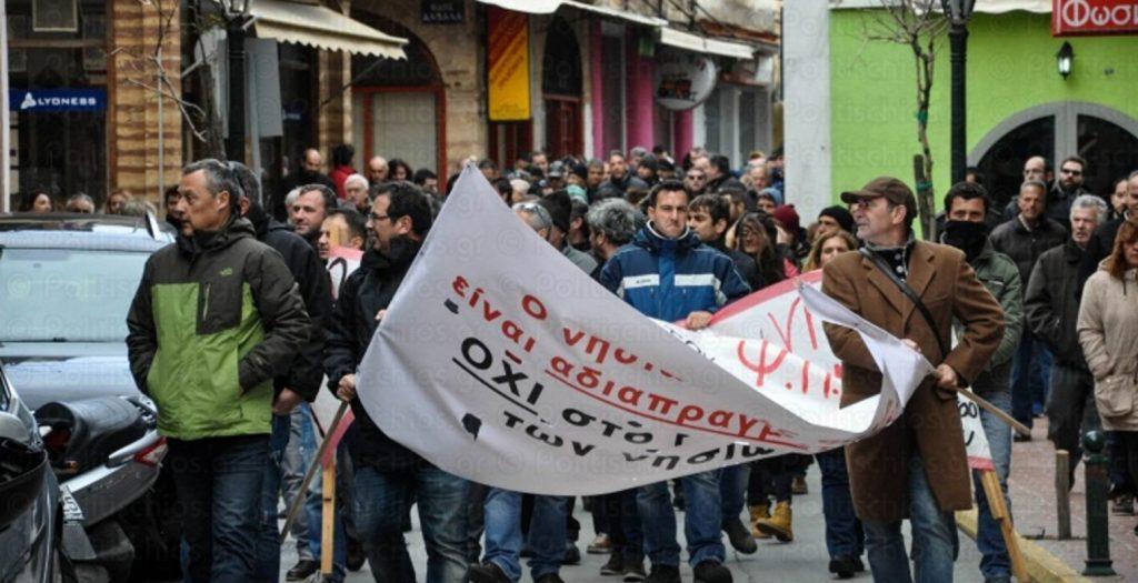 Χαστούκι στην κυβέρνηση από τους Χιώτες | Pagenews.gr