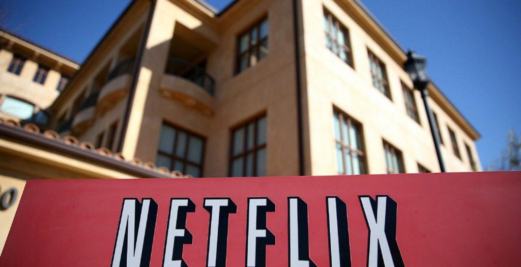 Netflix: Νέα δυνατότητα offline streaming | Pagenews.gr