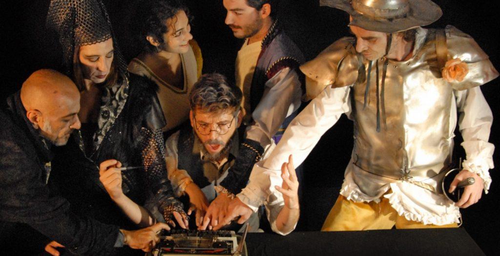«Το Στοίχημα» στο θέατρο Ραντάρ   Pagenews.gr