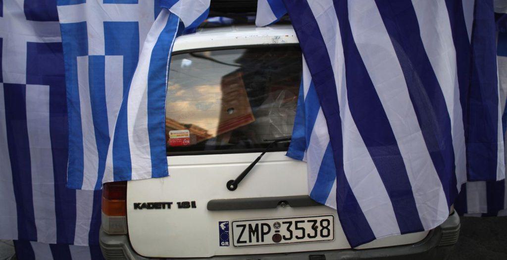 Η κυβέρνηση αναζητά επειγόντως πολιτικό αφήγημα | Pagenews.gr