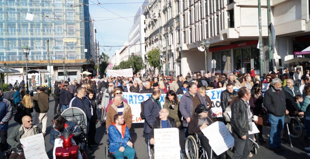 Κινητοποίηση ατόμων με αναπηρία στο κέντρο της Αθήνας | Pagenews.gr