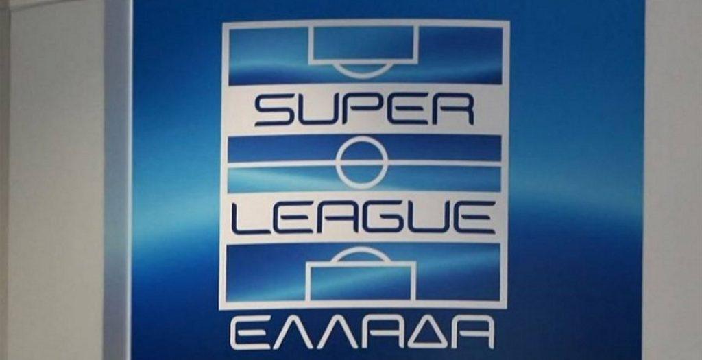 Τέλος προπονητής ομάδας της Super League | Pagenews.gr