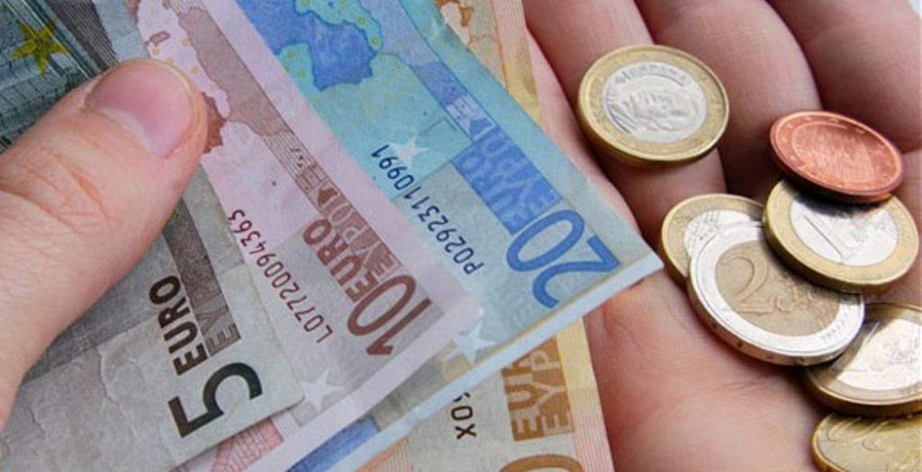 Κοινωνικό Εισόδημα Αλληλεγγύης: Πότε θα γίνει η πληρωμή | Pagenews.gr