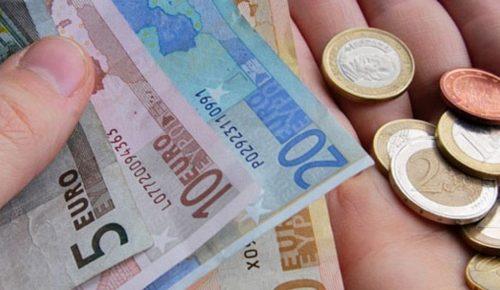 Γιατί ο «κατώτατος μισθός» λειτουργεί εναντίον των εργαζομένων;   Pagenews.gr