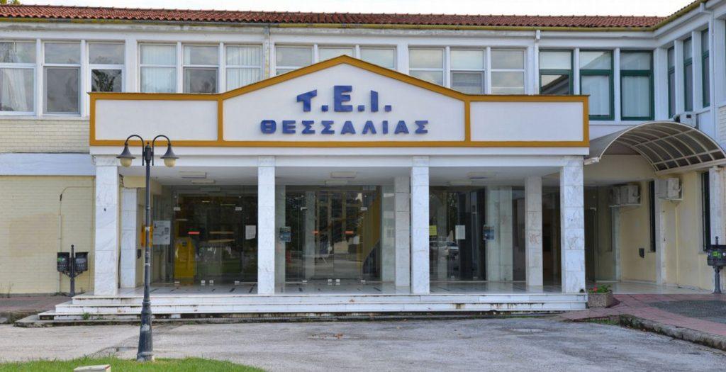Ημερίδα από το ΤΕΙ Θεσσαλίας με θέμα «Επιχειρηματικότητα και Περιφερειακή Ανάπτυξη μέσω Έργων» | Pagenews.gr