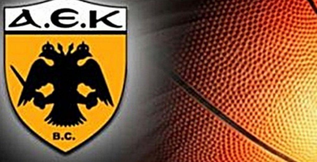 ΑΕΚ: «Κιτρινόμαυρο» κάλεσμα ενόψει Σαρλερουά   Pagenews.gr