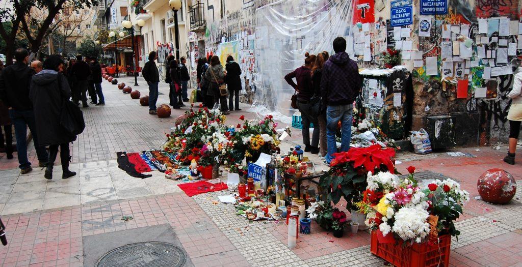 Διαδηλώσεις για την επέτειο δολοφονίας του Γρηγορόπουλου | Pagenews.gr
