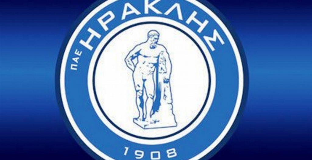 Διαλύουν τον Ηρακλή   Pagenews.gr