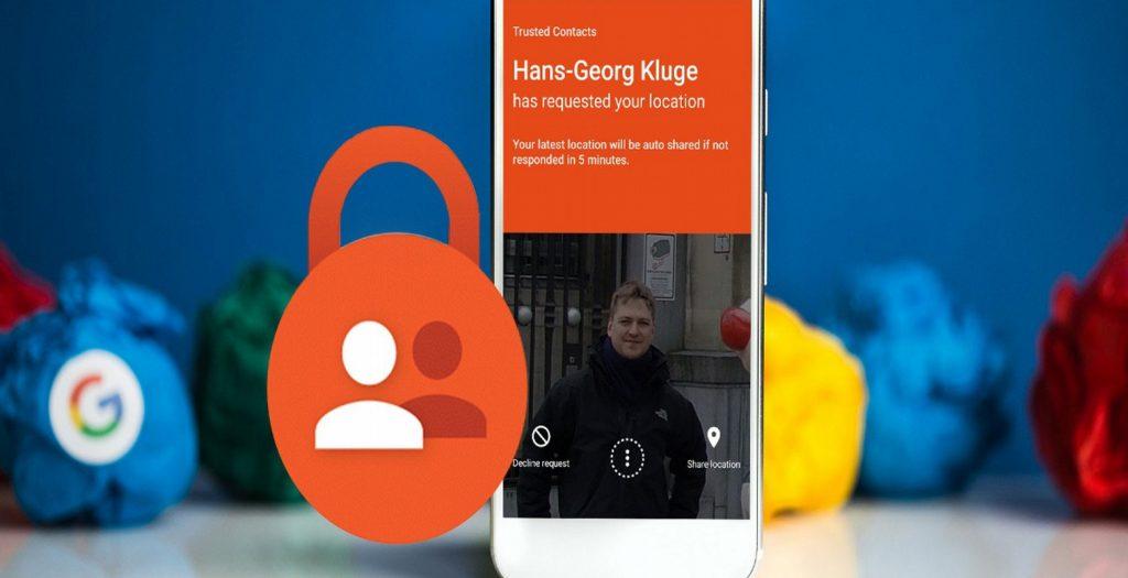 Google Trusted Contacts: Εφαρμογή για καταστάσεις εκτάκτου ανάγκης | Pagenews.gr