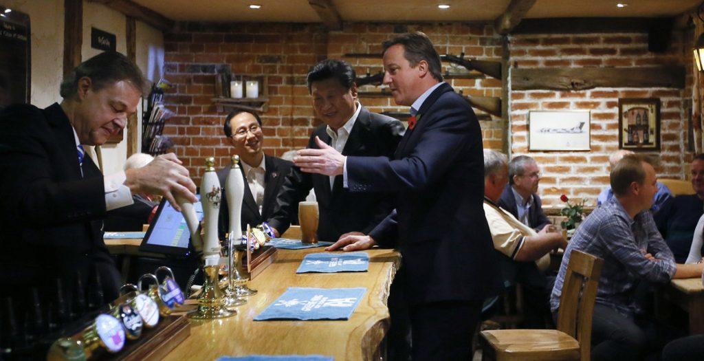 Βρετανία:  Σε κινέζικο fund η παμπ των πρωθυπουργών | Pagenews.gr