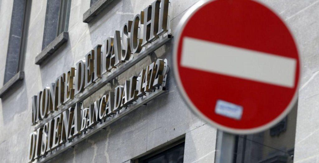Το «ασανσέρ» των ιταλικών τραπεζών και η εκλογολογία | Pagenews.gr